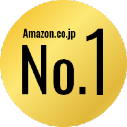 AMAZON RANKING No.1